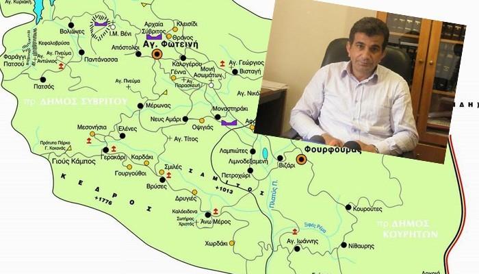 Εκλογή προεδρείου στο Δημοτικό Συμβούλιο Αμαρίου Ρεθύμνου