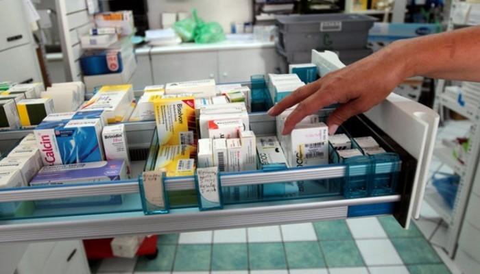 Κενές θέσεις φαρμακείων εντός της Περιφερειακής Ενότητας Ρεθύμνης