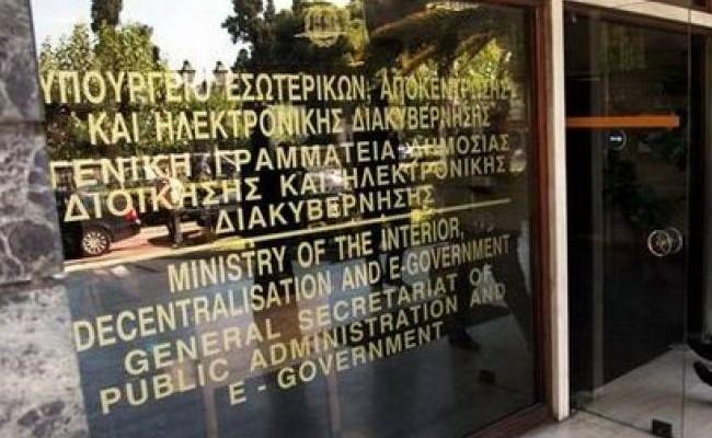 Ο Σκουρλέτης ενέκρινε 105 προσλήψεις σε Δήμους της Κρήτης