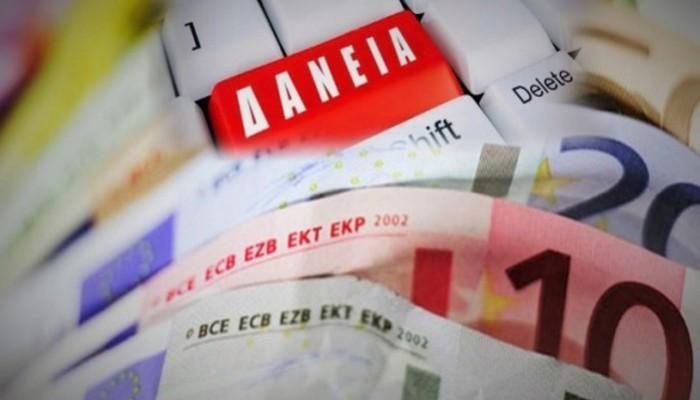 Εντός στόχου η μείωση των «κόκκινων» δανείων στο πρώτο τρίμηνο του 2017