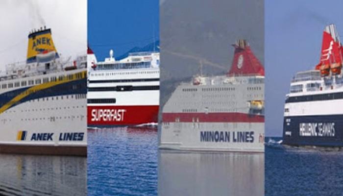 Στην τελική ευθεία η πώληση του 40,44% της Hellenic Seaways