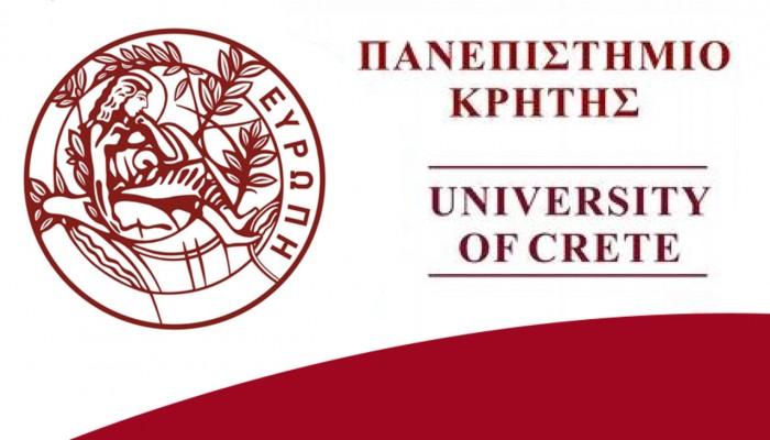 69 υποτροφίες σε υποψήφιους διδάκτορες του Πανεπιστημίου Κρήτης