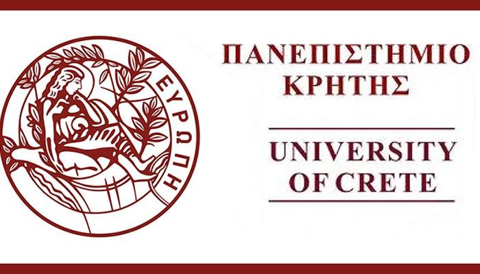 Πανεπιστήμιο Κρήτης:Ανάμεσα στα καλύτερα Νέα Πανεπιστήμια