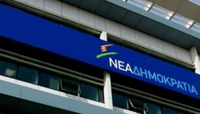 Νομαρχιακή Συνέλευση συγκαλεί η ΝΟΔΕ Χανίων με ομιλία της Άννας Καραμανλή