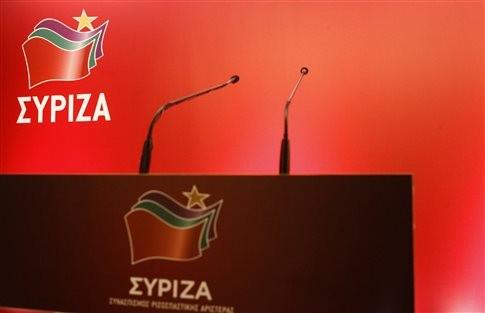 Εκλογή Συντονιστή, Αναπληρωτή Συντονιστή από τη νέα ΝΕ Ρεθύμνου του ΣΥΡΙΖΑ