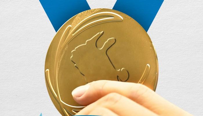 Βραβεύει ο Γ.Σ. Ελ. Βενιζέλου τους αθλητές του