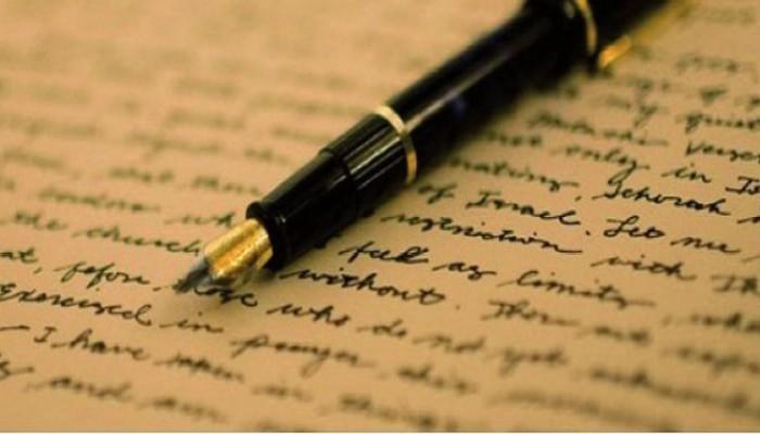 Χανιά: Συνομιλία με την ποίηση τεσσάρων Κρητών ποιητών