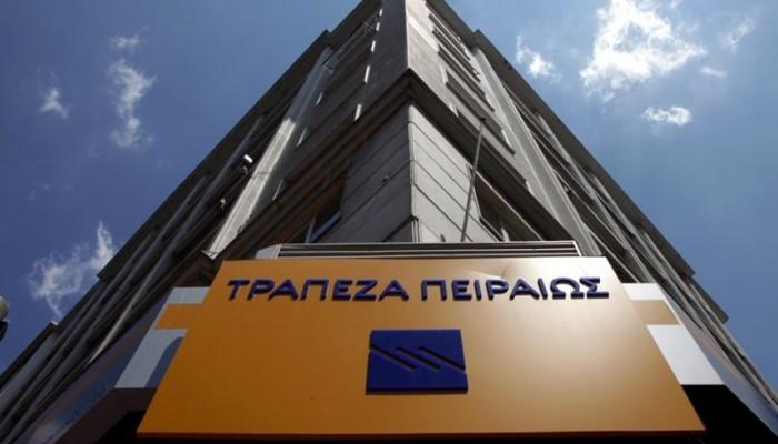 Τράπεζα Πειραιώς – JP Morgan: Επενδυτικές προοπτικές στις διεθνείς αγορές
