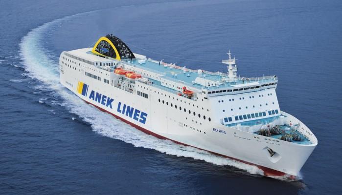 Με καθυστέρηση το ΕΛΥΡΟΣ στο λιμάνι της Σούδας λόγω αεροδιακομιδής επιβάτη