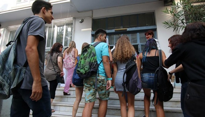 Μαθητιάδα Αθλητισμού και Πολιτισμού στο Ηράκλειο