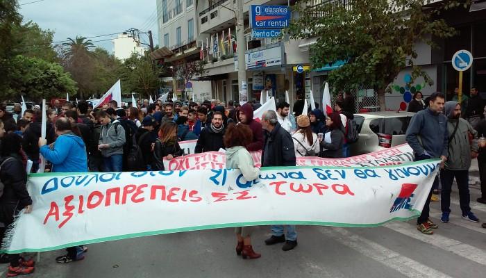Κάλεσμα σε απεργία και συγκέντρωση από το ΠΑΜΕ στις 17 Μαΐου