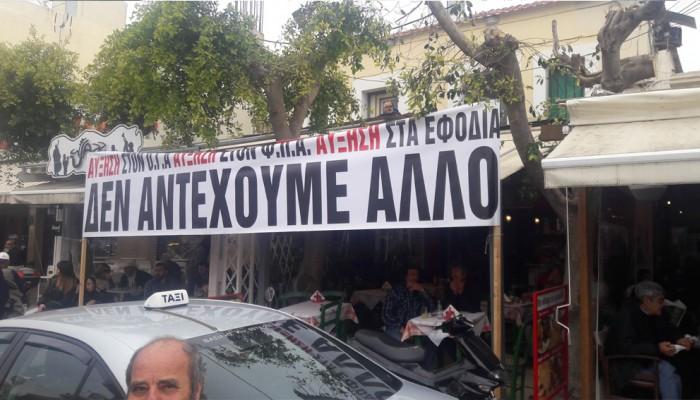 Κρήτη: Έδιωξε τους δημοσιογράφους ο Τσίπρας - Αντιδράσεις και από αγρότες