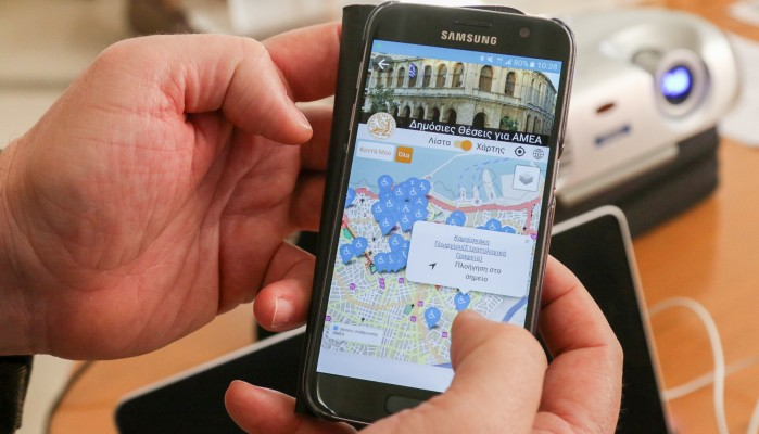 Έξυπνη εφαρμογή για κινητά και τάμπλετς παρουσίασε ο Δήμος Ηρακλείου