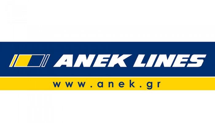 ΟΑΧ: Ανανέωση συνεργασίας με ANEK LINES