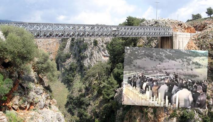 Η γέφυρα της Αράδαινας έγινε... 31 ετών - Σπάνιο βίντεο απο τα εγκαίνια!