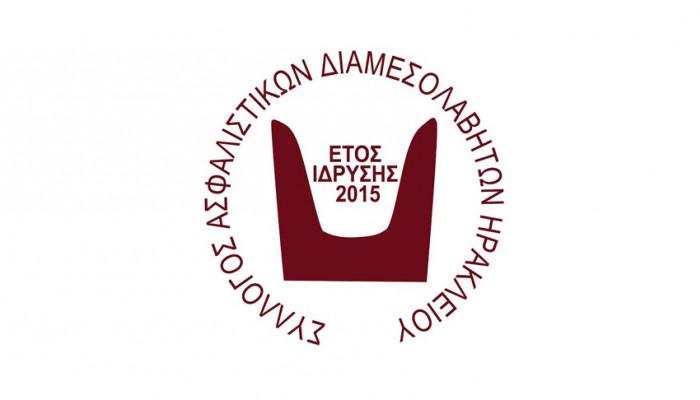 Σεμινάριο στο Ηράκλειο για την Ενδυνάμωση και Ανάπτυξη Τεχνικών Πωλήσεων