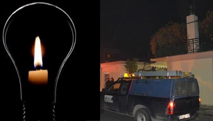 Βρέθηκε η βλάβη που προκάλεσε το black out στα Χανιά
