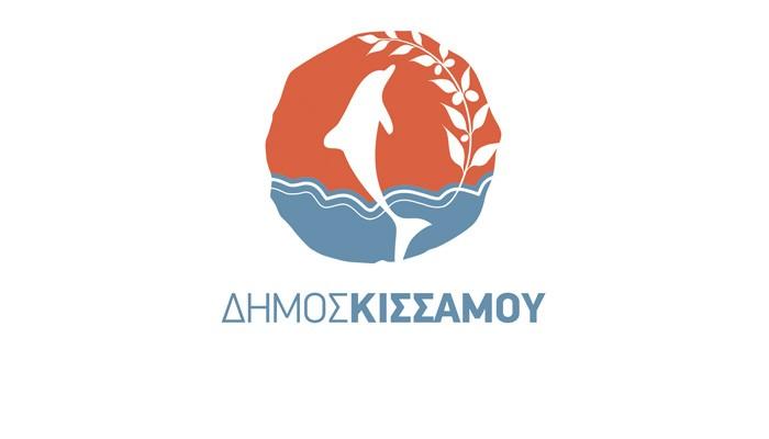 Σε ένα μήνα ξεκινούν οι αιτήσεις κοινωνικής μέριμνας στην Κίσσαμο
