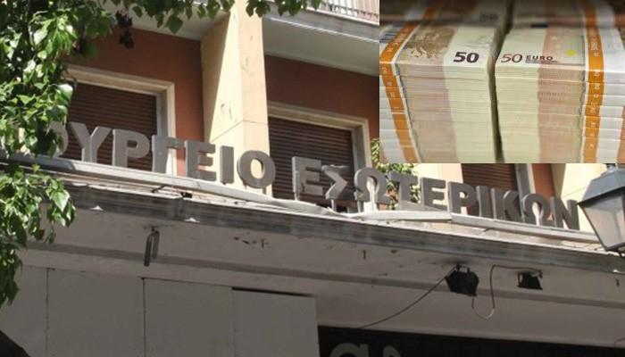«Ένεση» 1,6 εκατ. ευρώ σε δύο Δήμους στην Κρήτη