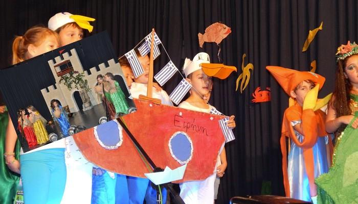 Το 23ο  Παιδικό Φεστιβάλ Θεατρικής έκφρασης