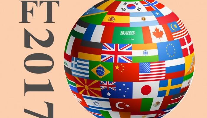 Financial Times: Οι 20 Προβλέψεις για το 2017