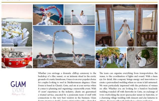 Διεθνής διάκριση για την εταιρεία διοργάνωσης γάμων Glam events