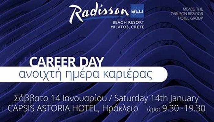 Ημέρα Καριέρας στο Ηρακλειο απο το Radisson Blu Beach Resort Milatos