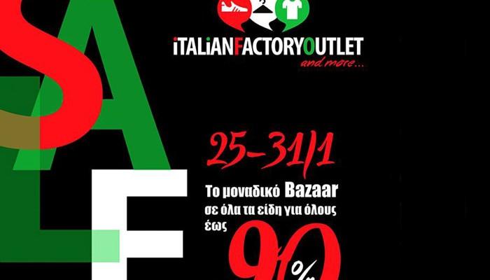 Οι εκπτώσεις στο Italian Factory Outlet δεν έχουν κόφτη!7ήμερο έως 90%