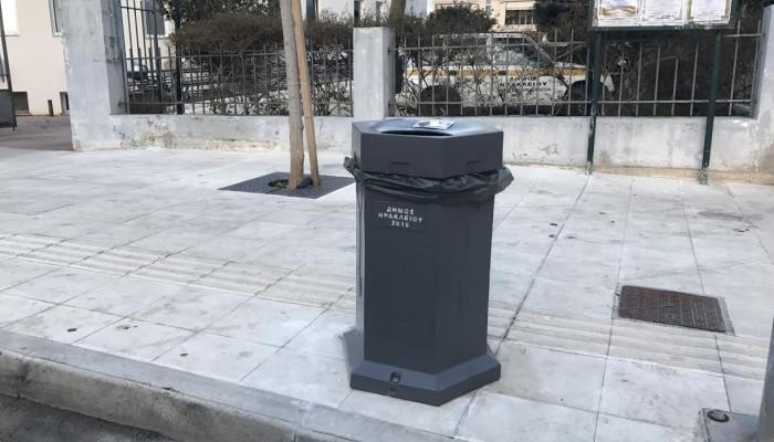 Νέα καλαθάκια απορριμμάτων τοποθετεί ο Δήμος Ηρακλείου