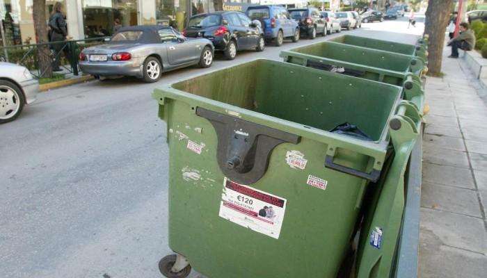 Ενημέρωση από την Υπηρεσία Καθαριότητος του Δήμου Κισσάμου