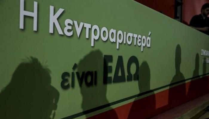 Συνεδρίασε το συμβούλιο Κρήτης της Δημοκρατικής Συμπαράταξης