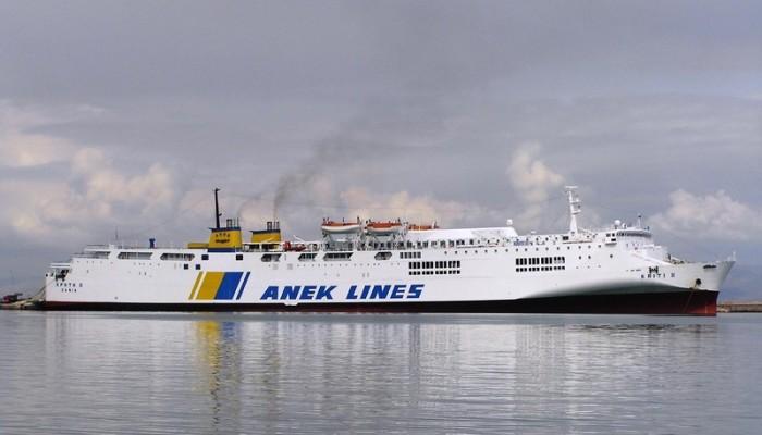 Ηράκλειο: Αναγκαστική επιστροφή στο λιμάνι για το Κρήτη ΙΙ