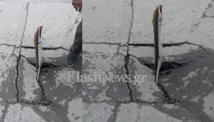 Επικίνδυνη λακκούβα στα Χανιά - Έβαλαν χαρτί για να αποτρέψουν οδηγούς !