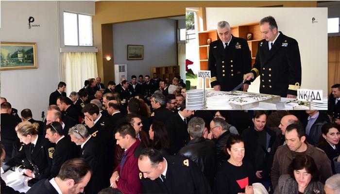 Η κοπή της πρωτοχρονιάτικης πίτας στον Ναύσταθμο Κρήτης (φωτο)