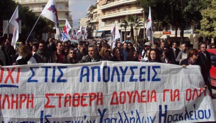 Το ΠΑΜΕ Ηρακλείου για την επίθεση που δέχτηκε συνδικαλίστρια από εργοδότη