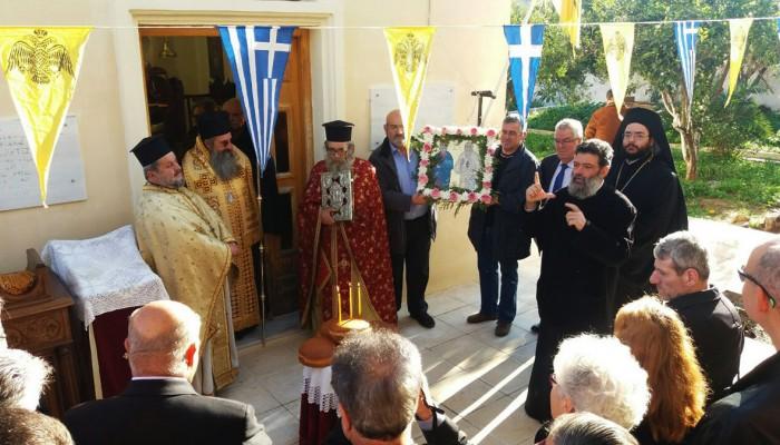 Εορτάστηκε ο Άγιος Μάρκος ο Κωφός στην Ι.Μ. Αρσανίου Ρεθύμνου