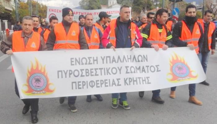 Πυροσβέστες της Κρήτης στην συγκέντρωση διαμαρτυρίας στην Αθήνα