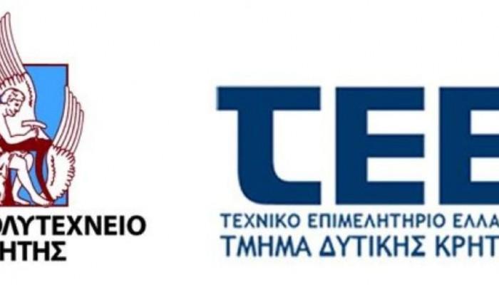 Εκδήλωση για το ασφαλιστικό των Μηχανικών από το Π.Κ. και το ΤΕΕ ΤΔΚ