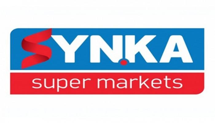 Κερδήθηκε τελεσίδικα από τα SYNKA SΜ η υπόθεση αποζημίωσης ενός εκατ. €