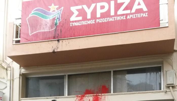 Πέταξαν μπογιές στα γραφεία του ΣΥΡΙΖΑ στο Ηράκλειο (φωτο)