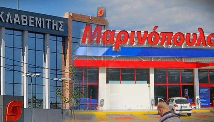 Εκποιούνται καταστήματα και στην Κρήτη για την διάσωση του Μαρινόπουλου