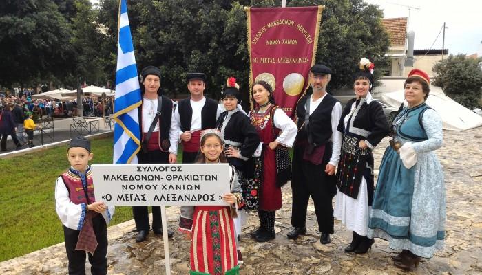 Την Κυριακή ο ετήσιος χορός του συλλόγου Μακεδόνων-Θρακιωτών Ν. Χανίων