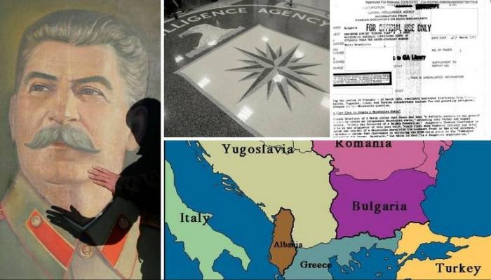 Ντοκουμέντο CIA: Οι Σοβιετικοί ήθελαν «Δημοκρατία της Μακεδονίας»