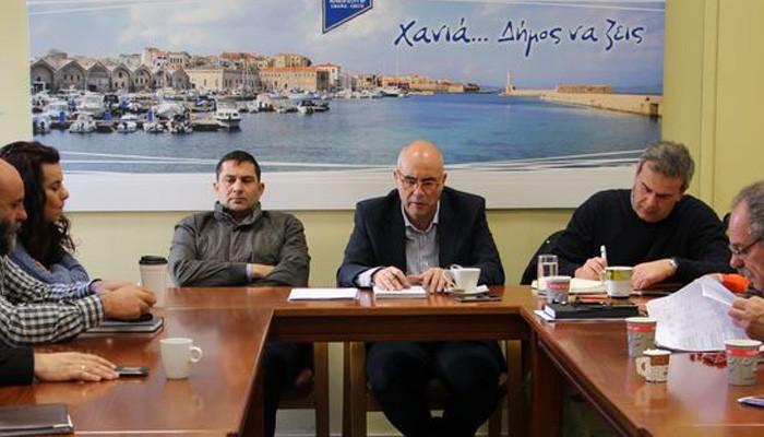 Πραγματοποιήθηκε σύσκεψη στελεχών της δημοτικής αρχής Χανίων (φωτο)