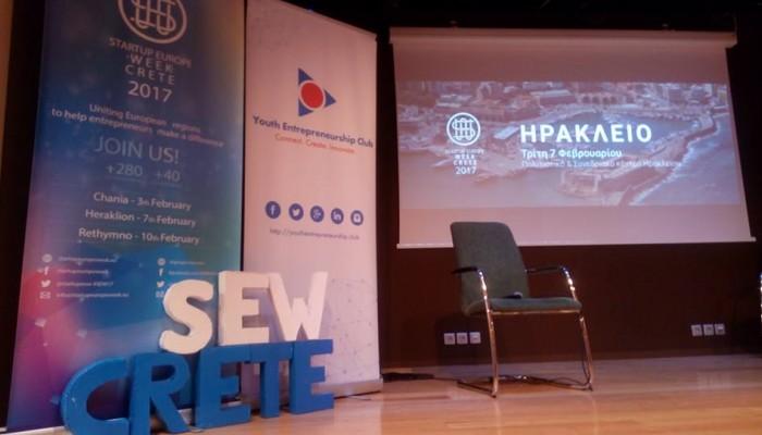 Startup Europe Week Crete σήμερα στο Ηράκλειο