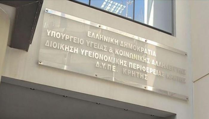 Η απάντηση της 7ης ΥΠΕ Κρήτης στις ανακοινώσεις δημάρχων για το ΠΙ Πλατανιά