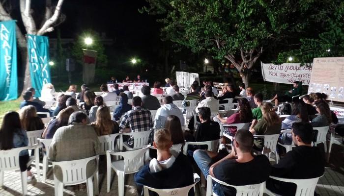 Συγκεντρώνονται στα δικαστήρια Χανίων για τη δίκη του Γ. Κυριακάκη
