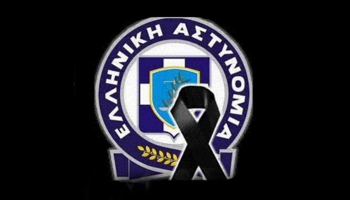 Πένθος στην αστυνομία στο Ηράκλειο για τον θάνατο αστυνομικού