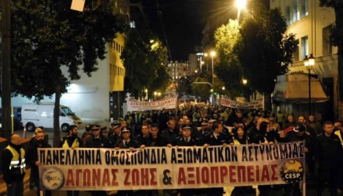 Ένωση Αξιωματικών Κρήτης:Στην πανελλαδική ένστολη συγκέντρωση διαμαρτυρίας