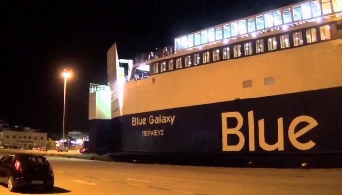 Κακόγουστη φάρσα η βόμβα στο πλοίο της γραμμής στην Σούδα (βίντεο)